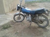 موتور سیکلت هندا در شیپور-عکس کوچک