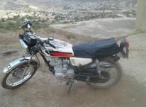 موتور خیلی تمیز خوابیده در شیپور-عکس کوچک