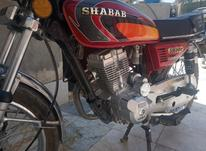 موتور مدل 96 در شیپور-عکس کوچک