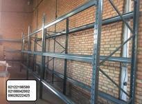 انواع قفسه بندی فلزی  در شیپور-عکس کوچک