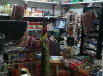ب یک شاگرد جهت کار در سوپرمارکت نیازمندیم در شیپور-عکس کوچک