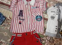 لباس. کودک تا 4 سال در شیپور-عکس کوچک
