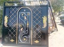 نیازمند کارگر ساده جوشکاری درب و پنجره  در شیپور-عکس کوچک