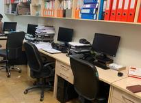 فروش کلیه لوازم اداری شامل میز، صندلی ، کمد ، میز کنفرانس و. در شیپور-عکس کوچک