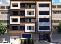 پیش فروش آپارتمان 145 متری  در شیپور-عکس کوچک