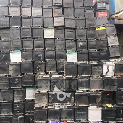 خریدار ضایعات باطری یو پی اس | باتری Ups در گروه خرید و فروش خدمات و کسب و کار در تهران در شیپور-عکس3