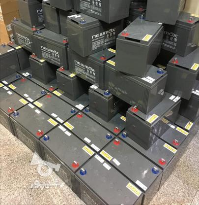 خریدار ضایعات باطری یو پی اس | باتری Ups در گروه خرید و فروش خدمات و کسب و کار در تهران در شیپور-عکس1