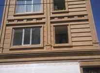 78متر واقع در اندیشه شهرک مریم  در شیپور-عکس کوچک
