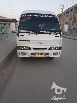 مینی بوس تلفنی در گروه خرید و فروش خدمات در کرمانشاه در شیپور-عکس1