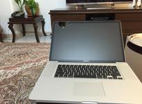 معاوضه و فروش لپ تاپ مک بوک پرو macbook pro در شیپور-عکس کوچک