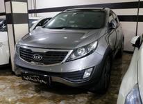 کیا اسپورتیج مدل 2014 خاکستری رنگ در شیپور-عکس کوچک