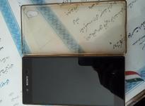 گوشی سونی Z5 در شیپور-عکس کوچک