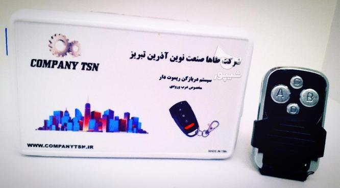 دستگاه ریموتی در باز کن    در گروه خرید و فروش لوازم الکترونیکی در کرمانشاه در شیپور-عکس1
