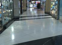 فروش تجاری و مغازه ۳۰ متر در شهرک غرب در شیپور-عکس کوچک