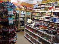 شاگرد برای کار در سوپر مارکت ساعت کار معمولی و تما در شیپور-عکس کوچک