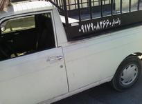 وانت تلفنی مردانی در شیپور-عکس کوچک