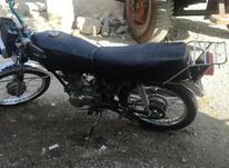 موتور سیکلت فروشی 125 در شیپور-عکس کوچک