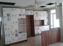 به یک کارگر نیمه ماهر جهت کار نصب کابینت نیازمندیم در شیپور-عکس کوچک
