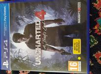 بازی uncharted 4 برای PS4 در شیپور-عکس کوچک