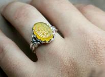 انگشتر عقیق زرد در شیپور-عکس کوچک