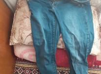 شلوار لی تا سایز 40 در شیپور-عکس کوچک