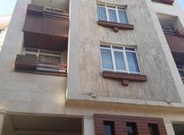 اجاره آپارتمان 190 متر در قلهک در شیپور-عکس کوچک