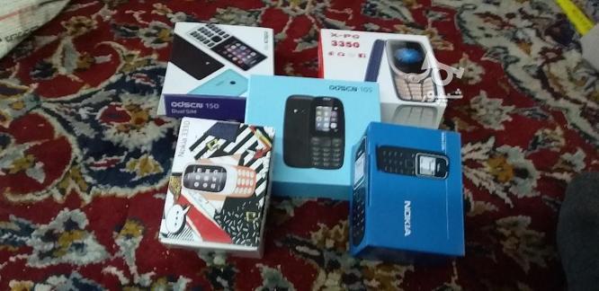 گوشی های نوکیا در گروه خرید و فروش موبایل، تبلت و لوازم در تهران در شیپور-عکس1