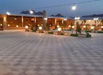 باغ دارای سالن در شیپور-عکس کوچک