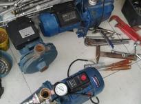 نصب و تعمیرات پمپ آب در محل در شیپور-عکس کوچک