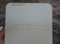 گوشی htc desire 728 dual sim (4g) در شیپور-عکس کوچک