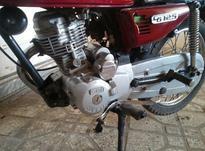 موتور مدل 90 تمیز تخفیف  در شیپور-عکس کوچک