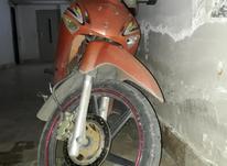 موتور بی کلاج پیشرو ۱۳۵ .مدارک کامل  در شیپور-عکس کوچک