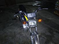 موتور سیکلت نامی کم کارکرد در شیپور-عکس کوچک