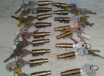 قفل گردنی پژو گازی آلمانی  در شیپور-عکس کوچک