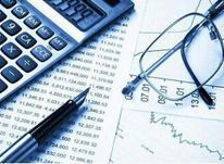 خدمات حسابداری وحسابرسی در شیپور-عکس کوچک