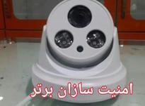 دوربین مداربسته برای اخذ جواز در شیپور-عکس کوچک