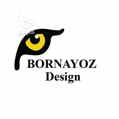 طراحی لوگو توسط گروه گرافیکی برنایوز در گروه خرید و فروش خدمات در تهران در شیپور-عکس1