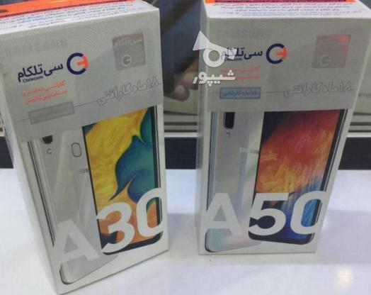 سامسونگ A30 و A50 پلمپ و کددار با گارانتی به قیمت  در گروه خرید و فروش موبایل، تبلت و لوازم در تهران در شیپور-عکس1