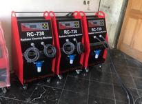 دستگاه رادیاتور شور اتومبیل فول اتومات در شیپور-عکس کوچک