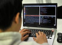 مرکز تخصصی برنامه نویسی اپلیکیشن های وب و موبایل در شیپور-عکس کوچک