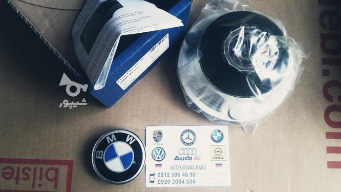 توپی سر کمک BMW 520i bmw525i bmw 530i در گروه خرید و فروش وسایل نقلیه در تهران در شیپور-عکس1