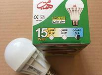 لامپ ال ای دی 15 وات در شیپور-عکس کوچک