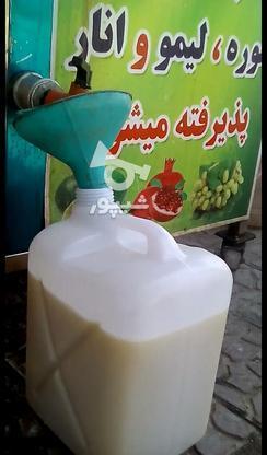 فروش اب لیموی تازه  در گروه خرید و فروش کسب و کار در فارس در شیپور-عکس1