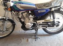 موتور نیزپر مدل 97کاربرات در شیپور-عکس کوچک