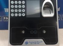 سیستم ثبت تردد - حضور غیاب در شیپور-عکس کوچک