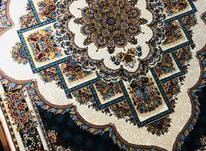 فرش درجه یک 700   مدل های تخفیفی در شیپور-عکس کوچک