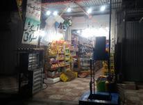 فروش یا معاوضه مغازه 30 متری کمربندی سیرجان نیریز شیراز در شیپور-عکس کوچک