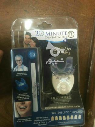 دستگاه سفید کننده و براق کننده دندان 20minute dent در گروه خرید و فروش لوازم شخصی در تهران در شیپور-عکس1