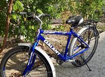 دوچرخه الومینیومی در شیپور-عکس کوچک