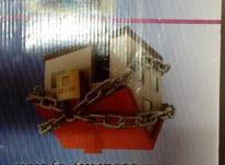 یک عددآیفون تصویری ویک عددسیستم ضدسرقت منزل با تمام تجهیزات  در شیپور-عکس کوچک
